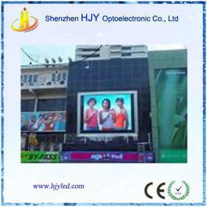 China Shenzhen P25 outdoor led displays manufacturer on sale