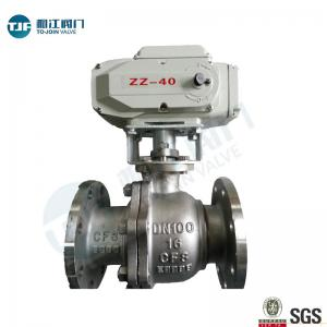 China ASME B16.10 Stainless Ball Valve of Petrol Chemical Valve with Electric Actuator on sale