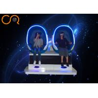 China Entertainment VR Egg Chair / 9D Vr Motion Ride Simulator For Amusement Park on sale