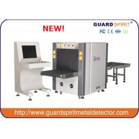 Security Use X-ray Baggage Inspection machine / X Ray luggage scanner with dual energy