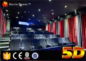 China Electronic System 220V 3 DOF 4d Theater Seating Chairs Made Of Leather With Special Effects on sale