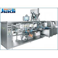 China Power 10kw Full Automatic Vacuum Packaging Machine / Wrapping Compress Roll Pack Machine on sale
