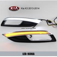 KIA K3 DRL LED Daytime Running Lights guide auto turn light steering