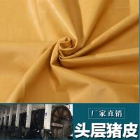 FULL GRAIN LEATHER PIGSKIN LINING FOR SHOE MATERIAL FABRIC