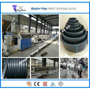 China Good Price HDPE Pipe Extruder Machine Plastic Pipe Manufacturing Machinery on sale