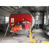Fully Automatic 2tons Lpg Fired Industrial Steam Natural Gas Boiler Manufacturers