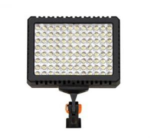 China Bright Aluminium Alloy 30W waterproof IP65 Led Outdoor Flood Lighting bulb systems 120° on sale