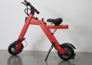 China Max 25km/H Compact Folding Electric Bike 300W Motor With 110 - 230 V Input on sale