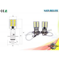 H1 / H3  Led Bulbs For Vehicles Led Light For Cars 360 Degree