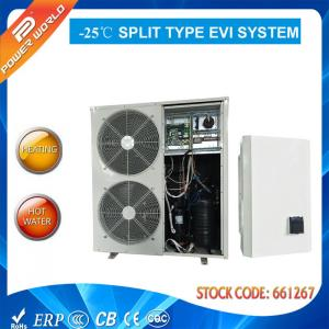 China COP 4.0 Air To Water Heating System -25 C Cold Sanitary Greenhouse Heat Pump Auto Defrost on sale