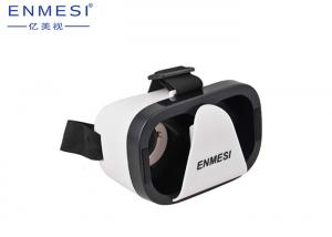 China Private Theater 3D VR Smart Glasses For Games / Movies ABS Material on sale