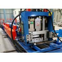 Full Auto Change Size U Channel Roll Forming Machine XY80-300 4m/min - m/min Speed
