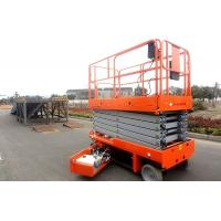 Mobile Self Propelled Scissor Lift Aerial Work Platform For Aircraft Maintenance / Manufacturing