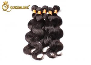 China Professional 18 20 Indian Human Hair Weave Natural Black Hair Extensions on sale