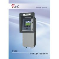 ZT2091 Wall Through Banking Kiosk with Card Dispenser & Printer, Foreign Currency Exchange