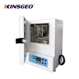 China High Temperature Heat Treating Industrial Drying Chamber / Hot Air Oven on sale
