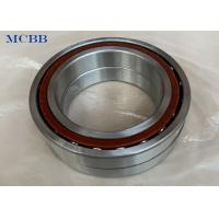 China Low Noise NSK Angular Contact Ball Bearing 7028 Oil Lubricated Bearings For Food Machine on sale