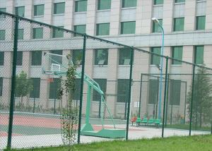China Protection Galvanized Steel Chain Link Fence Multi Sizes / Colors Available on sale