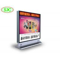 High Definition P5 Outdoor Full Color Led Screen Vertical Advertising Machine