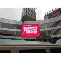 Professional HD RGB Outdoor SMD LED Display , Full Color P10mm Led Display
