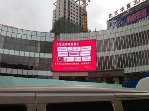China Professional HD RGB Outdoor SMD LED Display , Full Color P10mm Led Display on sale