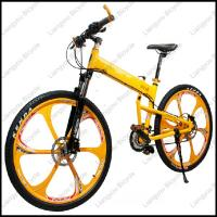 26 inch Steel Folding Mountain Bike / MTB Bike with 21 speed