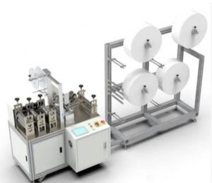 China 220V VoltageMedical Sanitary Face Mask Machine Pleating Position Adjustable on sale