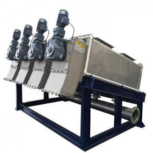 China Screw Volute Sludge Dewatering Machine For Industry Waste Water Treatment on sale