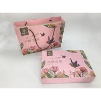 Customized Logo Hot Stamp Paper Gift Bags And Box Set For Gift / Cosmetics