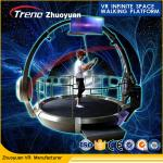 China 2 Player Outdoor Amusement Park 9D VR Simulator With Immersive VR Gaming Experience wholesale