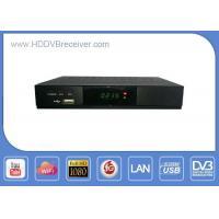 China Dual - Core Internet Satellite Receiver HD Set Top Box Digital TV Receiver on sale