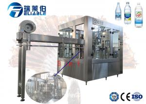 China 3 In 1 CSD Carbonated Drink Bottling Machine Industrial Juice Filling Line on sale