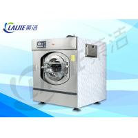 Fully automatic 100kg industrial washing machine for hotel and hospital