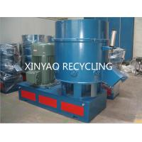 China Plastic Agglomerator machine on sale