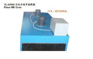 Plane NIR Oven Shoe Conveyor For Shoemaking Machine , 350mm