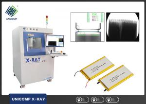 China Safety - oriented design Stand alone Lithium Battery X ray Detector with high resolution image on sale