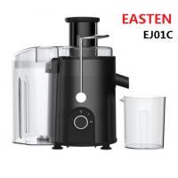Easten Orange Juice Machine/ Powerful 400W Electric Stainless Steel CitrusJuicer/ Big Mouth Slow 1.6 Liters Juicer