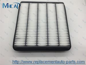China Replace Car Engine Air Filter Replacement 17801-51020 Element Air Cleaner Filter on sale