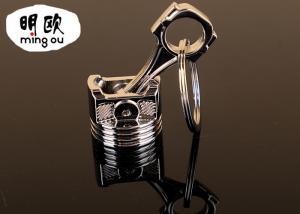 China Balnk Custom Metal Keyrings / Zinc Alloy Piston Keychain Silver Plunger on sale