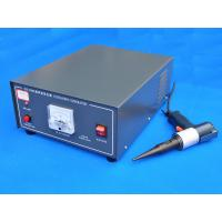200W Handheld Ultrasonic Spot Welding Machine For Textile Industry / Toy Industry