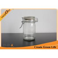 China Round 250ml Airtight Glass Food Storage Jars With Clip Top Glass Lid Reusable Eco - friendly on sale