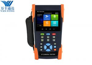 China 3.5 Inch IPS Touch Screen CCTV Camera Tester 480 * 320 Resolution IPC 3500 Plus Series on sale