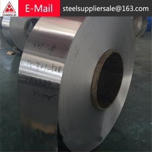 China sk4 sk5 good flatness hardened and tempered steel strip on sale