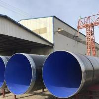China API 5L Gr X52 X65 X70 24 Inch Carbon LSAW Steel Pipe on sale