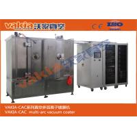Vacuum Coating Machine and Copper Substrate Titanium PVD Coating Services