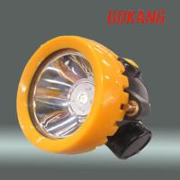 KL1.2LM(A) Integrated Miner's Cap Lamp Integrated Miner's Cap Lamp
