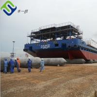 Dia1.8m L18m inflatable launching airbag for ship tugboat