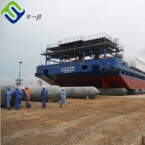 China Dia1.8m L18m inflatable launching airbag for ship tugboat on sale