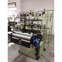 wide elastic band weaving machine