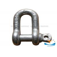 40Cr Steel Rigging Lifting Equipment US Type Screw Pin Chain Shackle For Mine